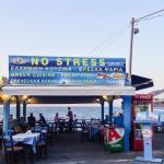 No Stress - Sirines