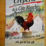 Crêperie de la Côte Blanche의 사진