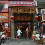 Foto de Zhenmei Holiday Hotel Guilin Yangshuo Aiai