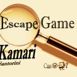 Escape Game Kamari