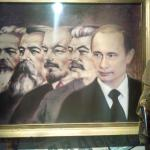 Photo of Kgb