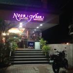 Noorjahan Hotel Restaurant