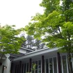 Photo de Kita-karuizawa Highland Resort Hotel