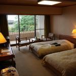 Photo de Kirishima Iwasaki Hotel