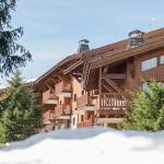 Photo of Pierre & Vacances Premium Residence Les Alpages de Chantel