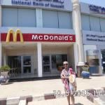 me outside macdonalds naama bay sharm el sheikh