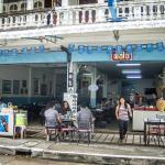 Khao Soi Phor Jai - street view