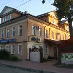 Restaurant Urievo Podvorie