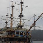 Pirate ship read to board!