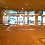 Foto de Keio Plaza Hotel Sapporo
