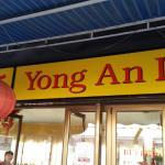 Photo of Yong An III
