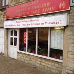 Brackley Chinese