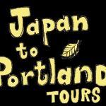 Japan to Portland Tours