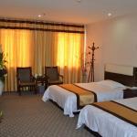 Foto de Yinjie Holiday Inn