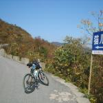 My cycling up of the mountain