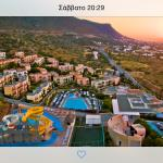 Foto de Smartline  Village Resort & Waterpark