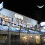 Foto de BTC Lametayel Samui Restaurant