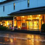 Kawaguchiya Riverside Hotel