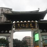 Chenghuang Temple
