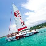Red Dread Reggae or Lover's Rock Catamaran Cruise at Island Routes Jamaica