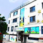 Photo of IB Ville Guesthouse