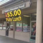 Pakele Hawaiian Food