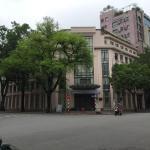 Foto di Hoa Binh Hotel