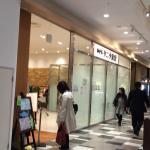 秋田タニタ食堂
