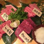 Photo of Daisen Kuroushi Beef Kyoshotei