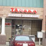 Photo of Tanaka Japanese Restaurant