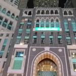 View Grand Zamzam Tower from AlHaram