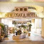 Photo de New Osaka Hotel Shinsaibashi