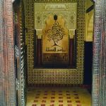 Riad Alkantara Foto