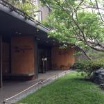 Foto de Sansui Hotel