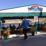 Akrogiali Cafe-Snack bar