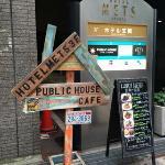 Photo of Public House