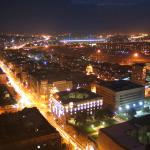 Photo de Belgrade at Night