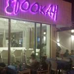 ภาพถ่ายของ Hookah Lounge
