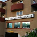 Restaurant signage from the street, Sol  |  7906 Main Street (at the Holiday Inn), Osoyoos, Brit