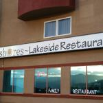 The Lakeshore Restuarnat across the parking lot from Sol  |  7906 Main Street (at the Holiday In