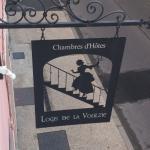 ภาพถ่ายของ Le Logis de la Voulzie