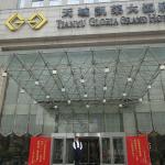 Foto de Tianyu Gloria Grand Hotel Xian