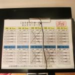カラオケルームの入口にある予約名簿。自分で空いている時間に書き込むスタイル