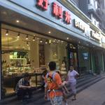 FX Hotel Beijing Lama Temple