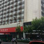 Foto de SSAW Hotel Hubin