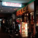 Good Fortune Roast Duck House Photo
