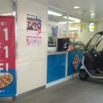 Foto de Domino's Pizza Nishi Shinjuku Store
