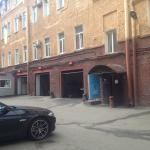 Vasileostrovsky Mini Hotel Foto