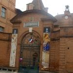 Entrée du musée.