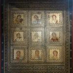 Мозаика с музами